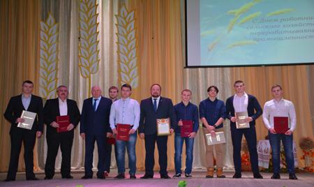 «Брянсксельмаш» наградил лучших студентов-практикантов БГАУ