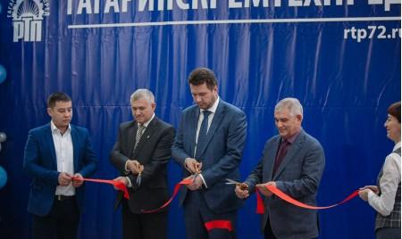 Новый сервисный центр ПАО «Гагаринскремтехпред»  - ближе, доступнее, мобильнее!
