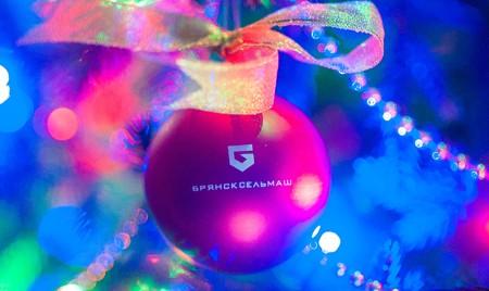 «Брянсксельмаш» - победитель конкурса на лучшее новогоднее оформление Фокинского района