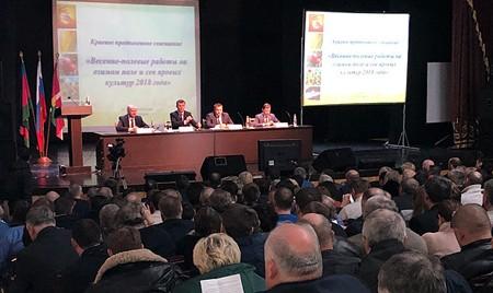 Дилер «Брянсксельмаша» принял участие в предпосевном совещании в Краснодарском крае