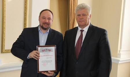 «Брянсксельмаш» получил награду за создание благоприятных условий труда