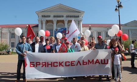 Сотрудники «Брянсксельмаша» приняли участие в торжествах, посвящённых 73-й годовщине Победы в Великой Отечественной войне