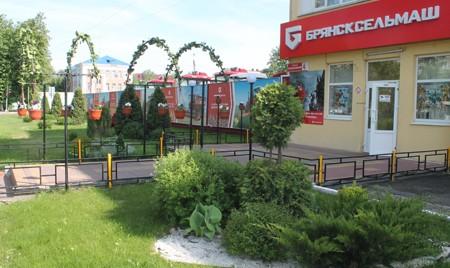 Городские власти похвалили «Брянсксельмаш» за благоустройство территории