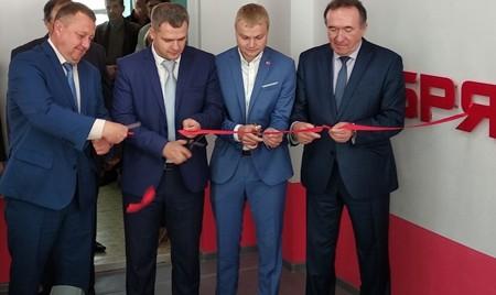 «Брянсксельмаш» открыл новую корпоративную аудиторию в Шадринске