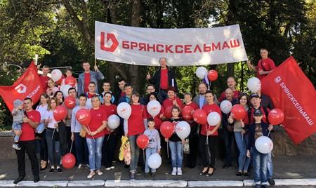 17 сентября - День города Брянска
