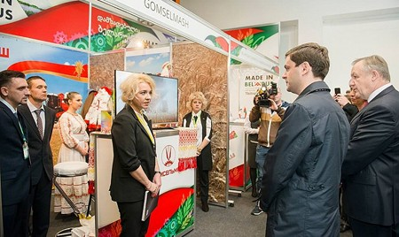 «AGRO FOOD DRINK TECH EXPO-2018»