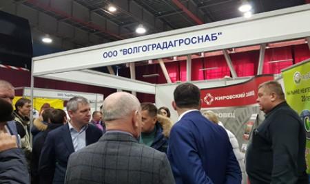 «Волгоградский Агрофорум-2019»