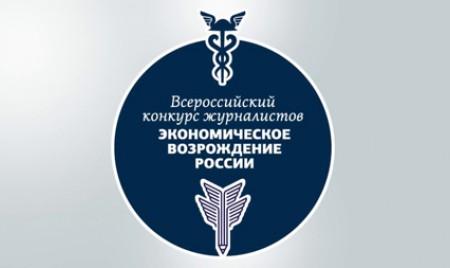 Корпоративная газета «Брянсксельмаш» лидирует среди отраслевых СМИ