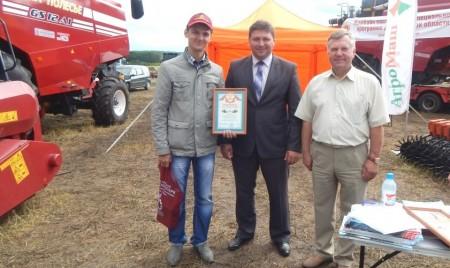 Сотрудничество с Министерством сельского хозяйства Тульской области