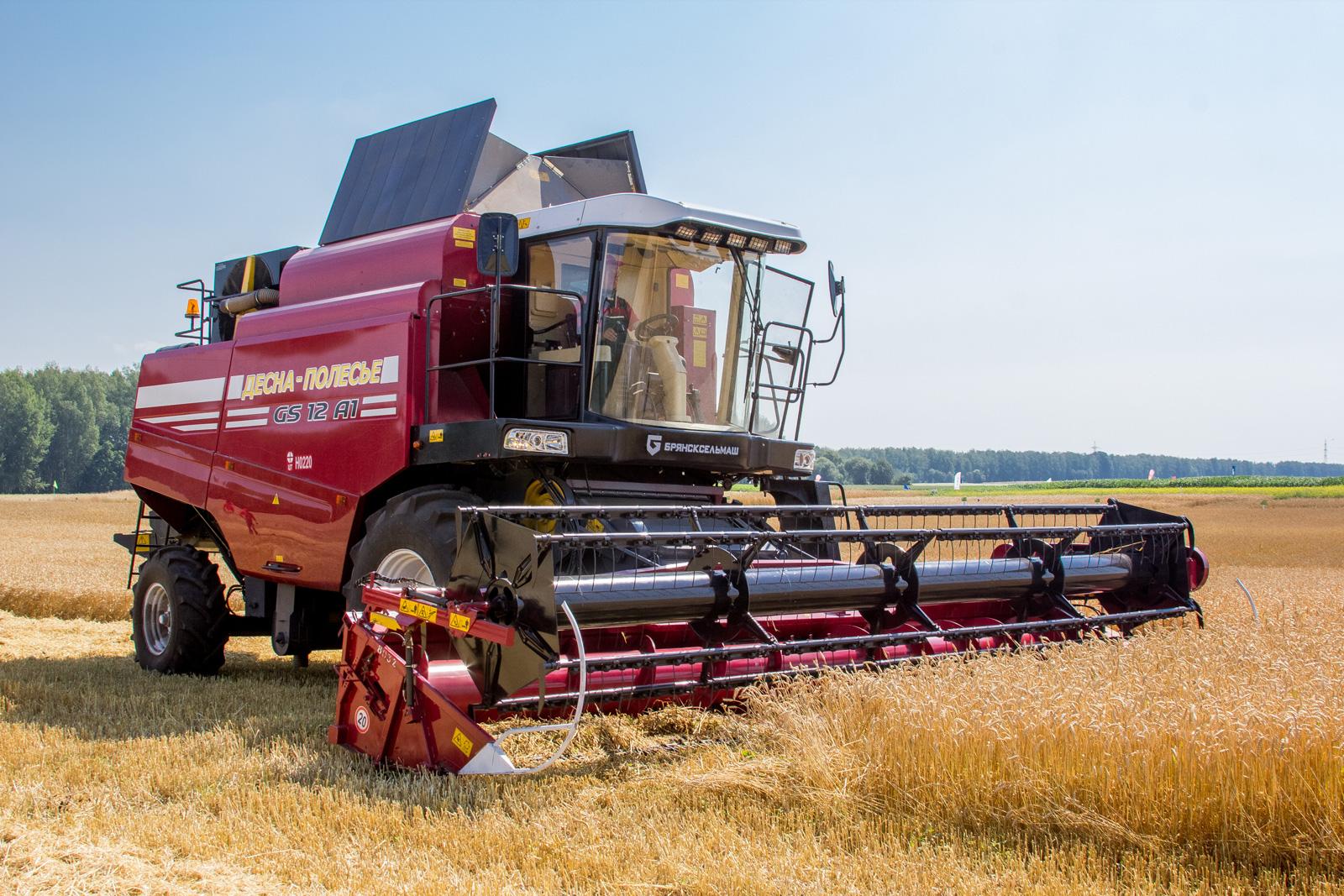 Зерноуборочный комбайн GS-12 A1