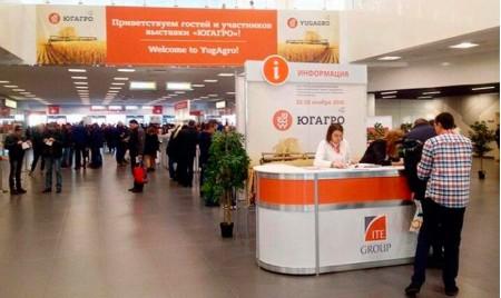 В Краснодаре открылась Международная выставка «ЮГАГРО-2016»