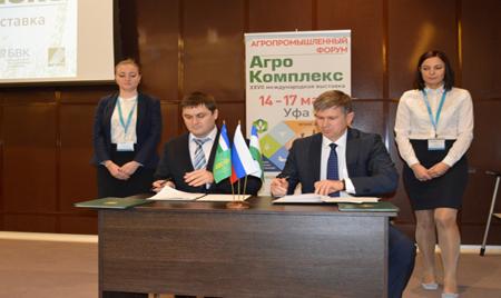 «Брянсксельмаш» заключил соглашение с Министерством сельского хозяйства Республики Башкортостан