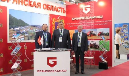 «Брянсксельмаш» на II Всероссийском форуме продовольственной безопасности