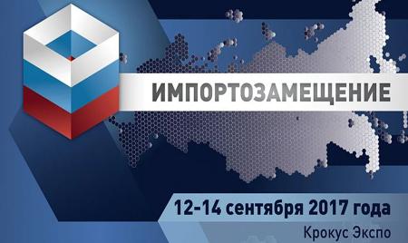 «Брянсксельмаш» примет участие в 3-й международной специализированной выставке сельхозтехники «Импортозамещение»