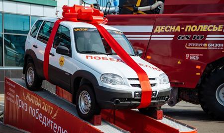 Лучший комбайнёр Ростовской области получил автомобиль за рекордный намолот на технике «Брянсксельмаш»