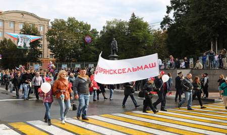 Сотрудники «Брянсксельмаша» приняли участие в торжествах по случаю 74-й годовщины освобождения Брянщины от немецко-фашистских захватчиков